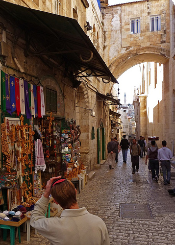 The Arch of Ecce Homo, Jerusalem