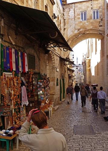 The Arch of Ecce Homo, Jerusalem
